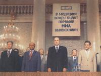 Торжественная церемония посвящения в студенты в Колонном зале Дома Союзов 2005 год