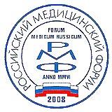 Логотип РМФ-2008