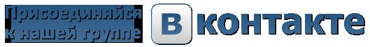 vk_logo