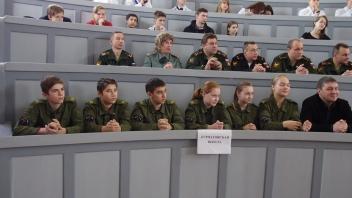 Подрастает достойная смена: кадеты московских школ показали себя в эстафете «Связь поколений»