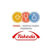 """TAKEDA-Golden Manpower of Medicine"" scholarship programme"