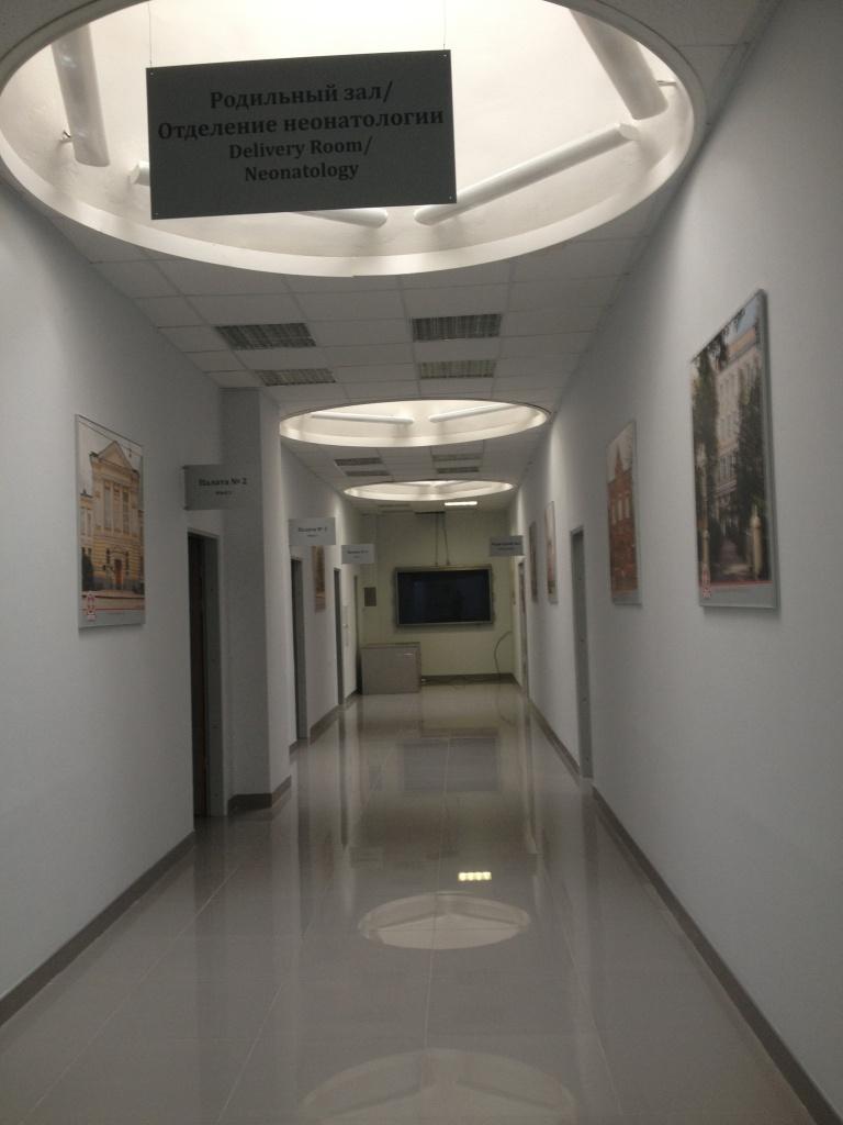 Виртуальная клиника