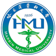Harbin_Medical_University_logo.png