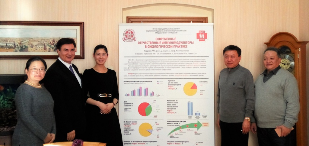Chineese Medical Sociologists on visit.jpg